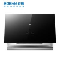 双11预售:ROBAM 老板 CXW-260-27X6 吸油烟机