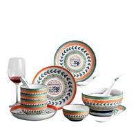 佳佰 美式叶子系列 陶瓷餐具套装 18头 +凑单品