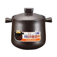 88VIP:SUPOR 苏泊尔 家用燃气陶瓷锅煲汤锅大容量 6L