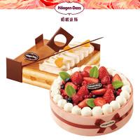 双11预售: 哈根达斯 指定款芝士蛋糕1个蛋糕冰淇淋1个 多次兑换券
