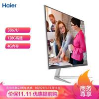 海尔(Haier)天越R8 23.8英寸微边框商用办公一体机台式电脑(八代四核 4G 128GSSD 键鼠 Win10 JBL音响)
