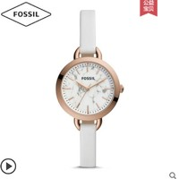 双11预售:FOSSIL 女款钢表带防水石英腕表