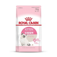 ROYAL CANIN 皇家 幼猫猫粮 10kg