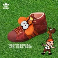 新品发售 : adidas Originals x Melting Sadness  PRO MODEL 男女经典运动鞋