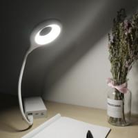 泰格信 充电可折叠台灯