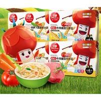 双11预售:FangGuang 方广 儿童蔬菜面条 6盒装