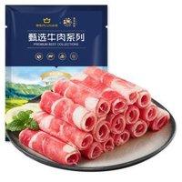京东PLUS会员、限地区:chunheqiumu 春禾秋牧  精品肥牛肉卷 500g *4件
