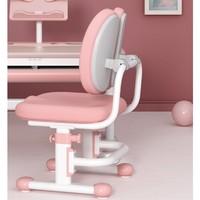 igrow 爱果乐 萌芽 粉色儿童学习椅