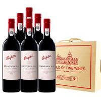 Penfolds 奔富 寇兰山干红葡萄酒 750ml*6支+圣班瑞 750ml*2支