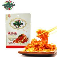 众缘 阿妈妮 辣白菜 韩国泡菜  3袋免切 120g