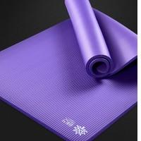 奥义 AY1130 防滑瑜珈垫