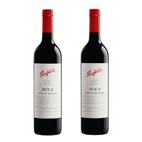 双11预售、88VIP:奔富 BIN2 西拉干红葡萄酒 750ml*2瓶