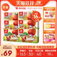 促销活动:天猫精选 方广官方旗舰店 营养辅食