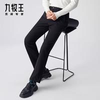 双11预售:九牧王 TB1021173 秋冬易打理保暖休闲裤