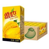 双11预售:维他奶 维他芒果汁 250ml*24盒