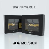 双11预售:Molsion 陌森 MS3011 10周年礼盒纪念款太阳镜
