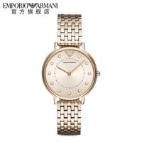 双11预售:EMPORIO ARMANI 阿玛尼 AR11062 满天星 摩天轮石英表