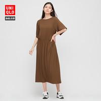 UNIQLO 优衣库 430761 女士针织连衣裙