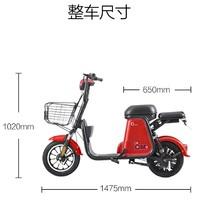 双11预售:SUNRA 新日 C1 电动助力车