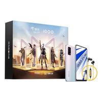 双11预售:vivo iQOO Z1x 荒野行动联名礼盒 8GB+128GB 水漾白