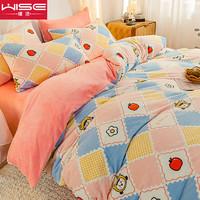 Wise 维洁 粉色甜心 冬季珊瑚绒三件套 1.2m