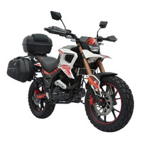双11预售:银钢 G250-2X 红色 越野摩托车 250CC