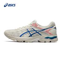 双11预售:ASICS 亚瑟士 GEL-FLUX 4 1011A614 男士运动鞋