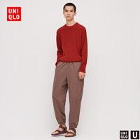 限尺码:UNIQLO 优衣库 423237 男装宽松运动长裤