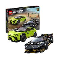 1日0点、考拉海购黑卡会员:LEGO 乐高 超级赛车 76899 兰博基尼赛车组 *3件