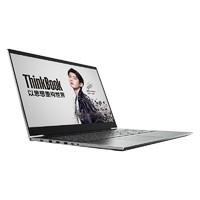 新品发售: ThinkBook 15P 15.6英寸设计师笔记本电脑(i7-10750H、64GB、512GB+1T、GTX1650)