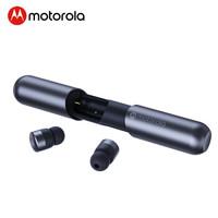 MOTOROLA 摩托罗拉 VerveBuds 520 真无线蓝牙耳机 钢琴黑