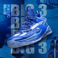 双11预售、再降价:361° 阿隆戈登同款魔蓝 672031103F 男子篮球鞋