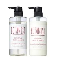 双11预售:BOTANIST 植物学家 春季樱花洗护套装 滋润型(洗发水490ml+护发素490ml)+赠洗发水490ml