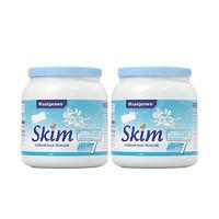 29日10点、考拉海购黑卡会员:Maxigenes 美可卓 脱脂高钙奶粉 1千克*2件