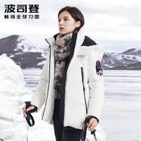 BOSIDENG 波司登 极寒系列 B90142022 女款羽绒服
