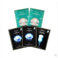双11预售、考拉海购黑卡会员:JMsolution 面膜套装(海洋珍珠保湿10片*2+活性果冻水母10片*2+水光急救10片) *3件