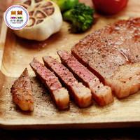 小牛凯西 原肉整切手工微腌整切西冷眼肉牛排 100g*10片