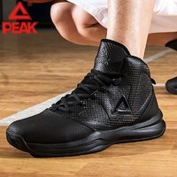 PEAK 匹克 E01211A 男士篮球鞋