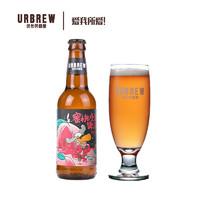 URBRAU优布劳 蜜桃小麦果味啤酒 4瓶装 330ML