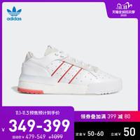 阿迪达斯官网 三叶草 RIVALRY RM LOW男女经典运动鞋EF6437EF6438