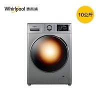 小编精选:Whirlpool 惠而浦 新生系列 EWFC406220RS 烘洗一体机