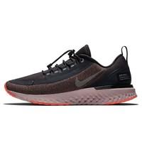 历史低价、考拉海购黑卡会员:NIKE 耐克 Odyssey React Shield 女子跑步鞋