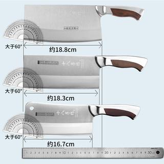 十八子作菜刀 家用斩切砍骨切片刀厨房夹钢锋利切菜切肉刀具阳江