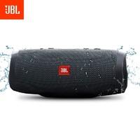 双11预售:JBL 杰宝 CHARGE ESSENTIAL 便携式蓝牙音箱 黑色