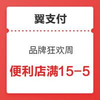 10.26生活福利精选:京东领1元白条还款券、1.2元无门槛白条闪付券