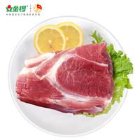 京东PLUS会员、限地区:JL 金锣 猪前腿肉 500g *3件