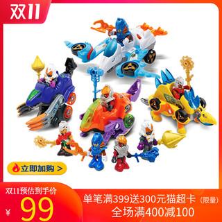 VTech伟易达变形恐龙战神系列 儿童变形玩具恐龙变汽车摩托车会员