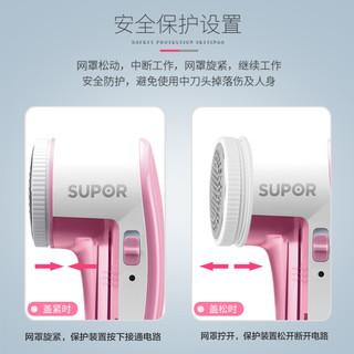 苏泊尔LRC012毛球修剪器充电式剃毛机衣服吸刮除毛器打毛器除球器