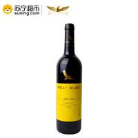 纷赋 黄牌梅洛干红葡萄酒 750ml  *2件