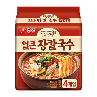 农心韩国进口韩式刀削面103gX4袋海鲜汤味方便面袋装拉面泡面煮面